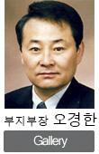 g_hwan_o.jpg