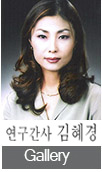 h_gyun_g.jpg