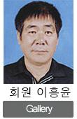 h_yeung_l.jpg